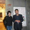 Daisuke_Minowa_To_see_the_blue_once_more_7_Naples_2009